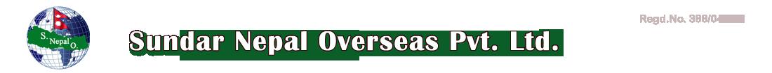 Sundar Nepal Overseas Pvt. Ltd. Logo
